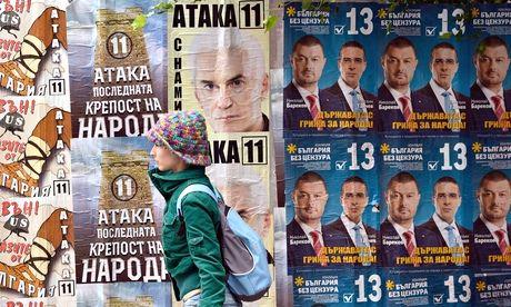 Болгария собирается голосовать на фоне коррупции и обоснованного цинизма