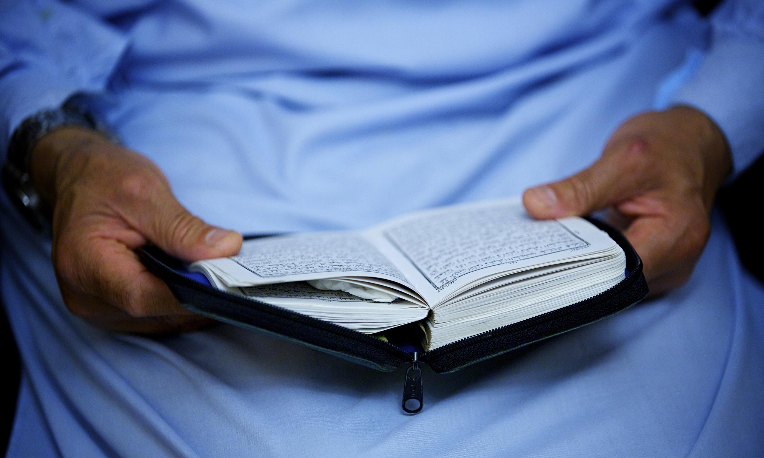 """Refutação da Igreja citando o Alcorão para provar que Jesus é o """"filho de Deus"""""""