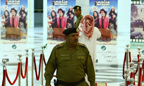 Saudi police patrol red carpet to deter viewers as comedy Menahi became first public film in decades