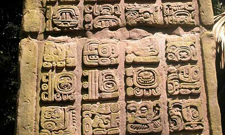 Breaking the code ... The Dos Pilas archaeological site in Guatemala. Photograph: David S Stuart/University of Texas