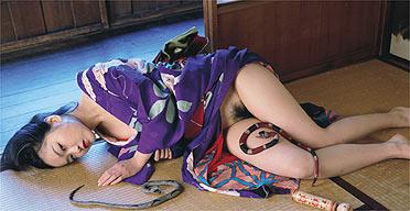 Nobuyoshi Araki's From A's Paradise (detail)