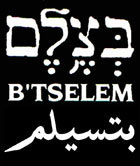 Logo for B&#39;Tselem