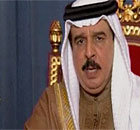 Bahrain king expresses condolences for two deaths in current wave of protests