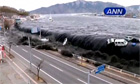 Japan tsunami: Dramatic amateur footage - video