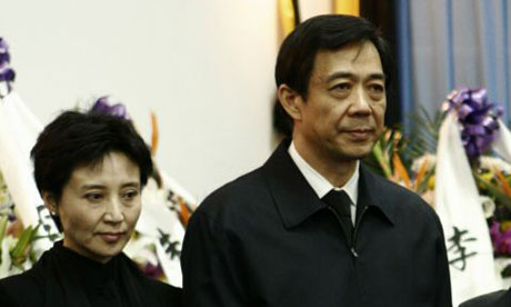 o Xilai, right, and wife Gu Kailai