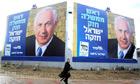 Netanyahu campaign posters