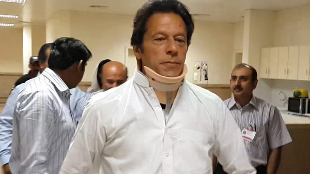 Imran Khan Walking in Hospitan 21st May 2013