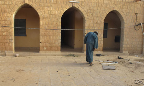 Ministry of finance s regional audit department in timbuktu mali
