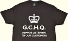 gchq - guardianoffers - promo