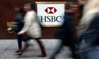 HSBC bank branch in New York
