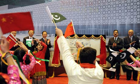 Inauguration ceremony of the Pakistan-China Friendship Centre in Islamabad
