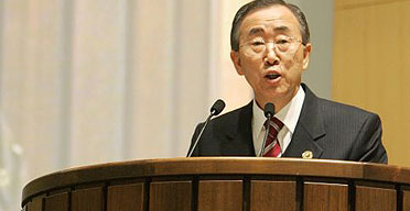 Mr. Ban Ki-moon address the AU Conference. (Photo Courtesy of The Guardian).