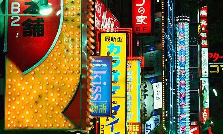 Bar, restaurant and nightclub lights in Shinjuku, Tokyo