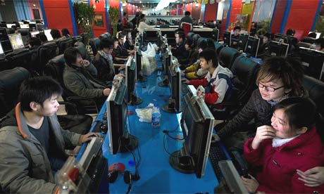 Beijing China internet cafe web black web bar