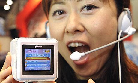 japanese karaoke machine