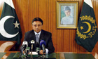 President Pervez Musharraf resignation news conference