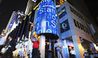 Pedestrians walk past the Morgan Stanley headquarters in Times Square, New York