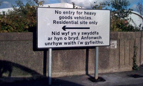 Road Sign Errors Welsh-language Road Sign