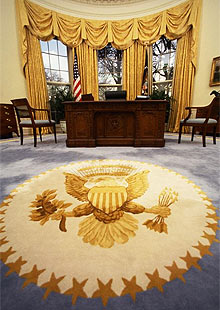 oval office carpet. new oval office rug, made in america : npr carpet i