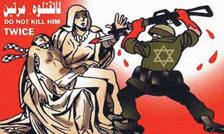 pictures of israeli palestinian conflict. Cartoon symbols of the Israeli-Palestinian conflict