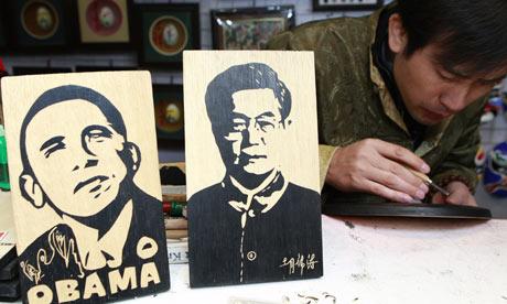 Obama Hu Jintao china visit