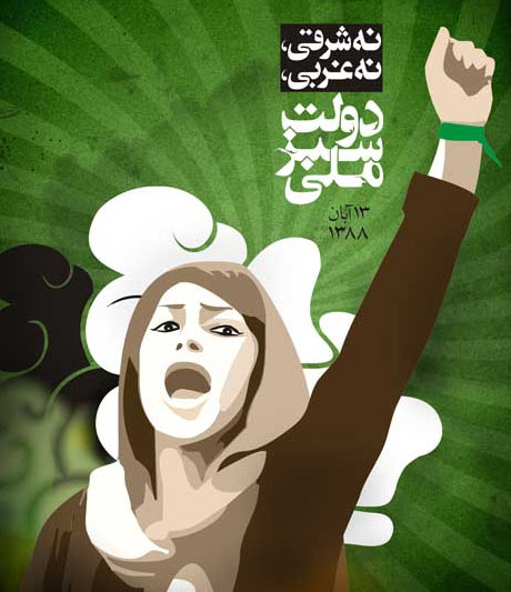 Iran-protest-poster