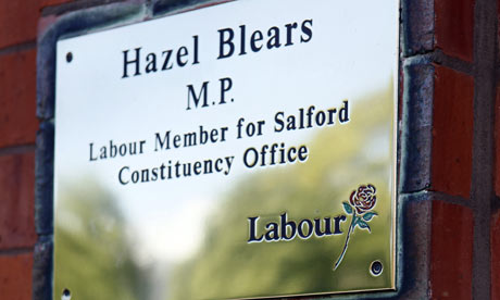 The constituency office of Hazel Blears MP, and the Working Class Movement Library Salford
