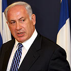FINANCE MINISTER BENJAMIN NETANYAHU PRESS CONFERENCE IN JERUSALEM AS RESIGNS OVER DISENGAGEMENT