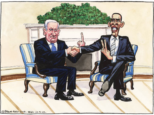 Steve Bell on Obama and Netanyahu: up close and personal