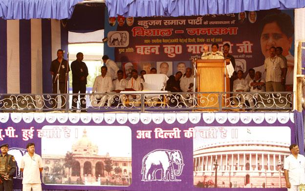 BSP Mayawati Kumari Rally: Mayawati Kumari campaigns in Delhi