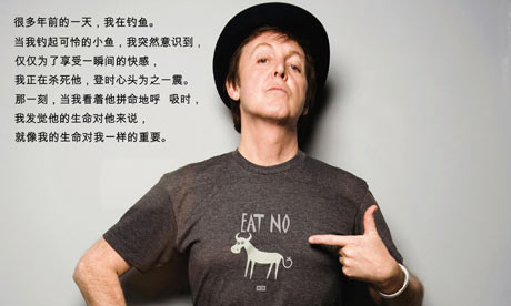Vegetarian Paul McCartney supports PETA