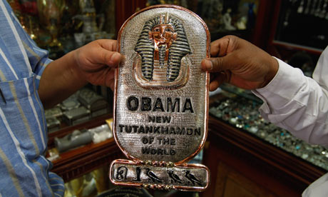 Barack Obama speech in Cairo. A cartouche which reads Obama