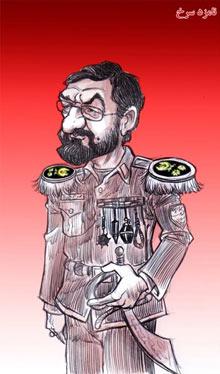 Iran election cartoon showing Mohsen Rezai
