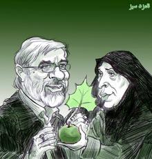 Iran election cartoon showing Mir Hossein Mousavi
