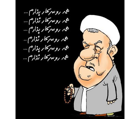 Rafsanjani-cartoon