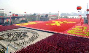 Military parade in Pyongyang