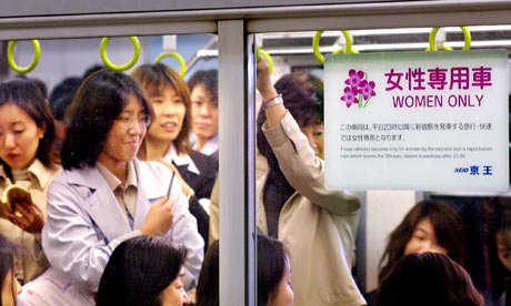 Female-only carriage on Tokyo's subway system