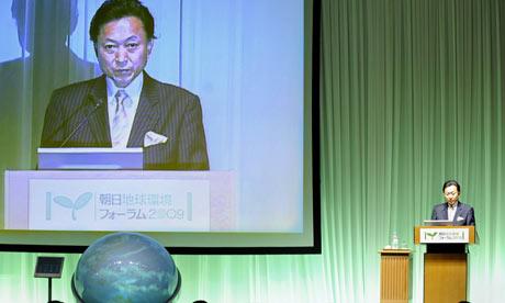 Japan's prime minister, Yukio Hatoyama
