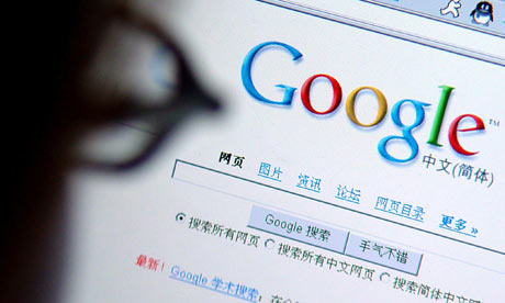 China - Internet - Google
