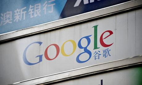 Google Chinese logo