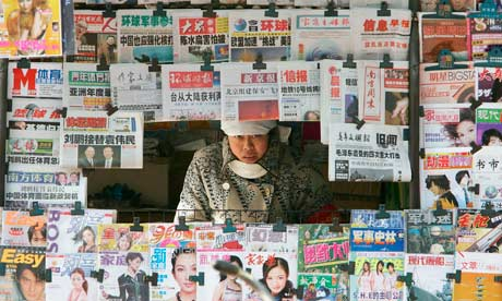 Newspaper stand in Beijing, China