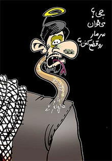 ahmadinejad-snake-cartoon