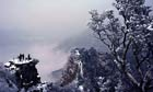 Snow covers Shennong mountain