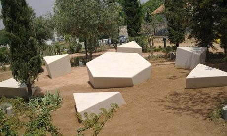 Athens Holocaust memorial broken star of David