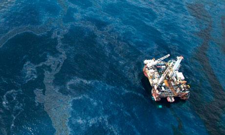 Site of the Deepwater Horizon oil spill