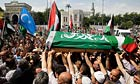 The funeral of one of the Turkish victims of the Gaza flotilla raid