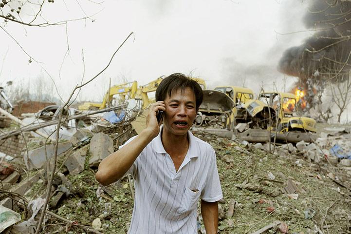 NANJING CHINA EXPLOSION