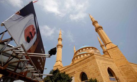 Billboard depicting Saudi King Abdullah's Beirut visit