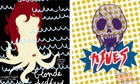 Patent Pending gig posters