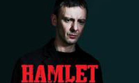 Extra Hamlet